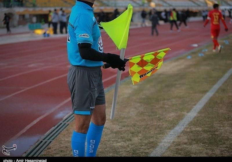 اعلام فهرست نهایی داوران و یاری داوران بین المللی فوتبال ایران