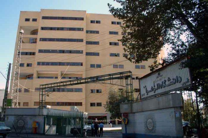 خبرنگاران گزارش می دهد؛ ماجرای زمین های ده ونک؛ از روایت تا واقعیت مالکیت زمین های اطراف دانشگاه الزهرا