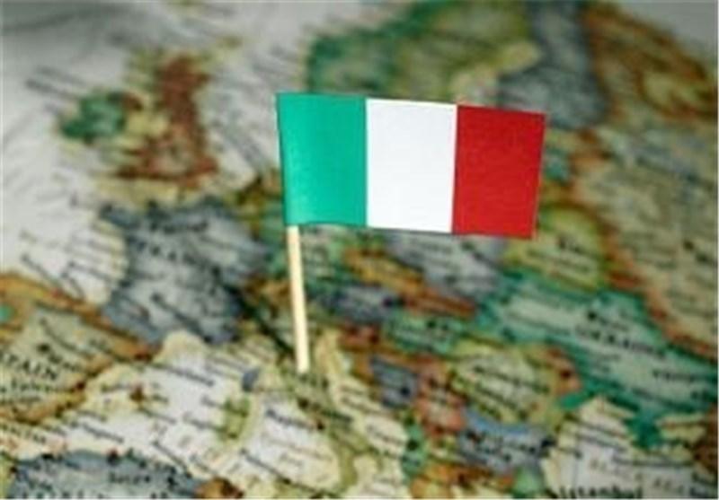 وزرای ایتالیا میزان درآمد و دارایی خود را به صورت آنلاین اعلام کردند