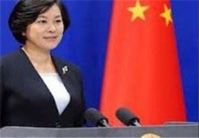 استقبال چین از معین زمان اجرای توافقنامه ژنو