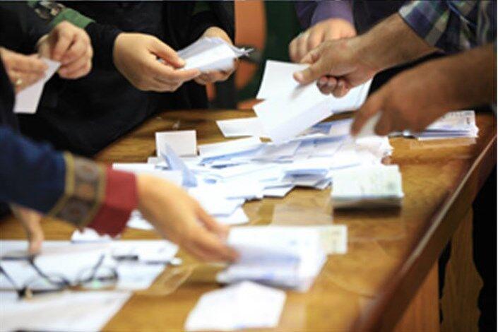 اسامی کاندیدای انتخاب شورای ناظر بر نشریات وزارت بهداشت اعلام شد