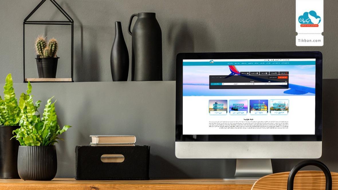 خرید آنلاین بلیط هواپیما، تحولی در صنعت گردشگری