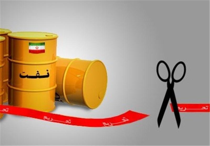 صادرات 149 هزار تن نفت ایران به ایتالیا در 2 ماه