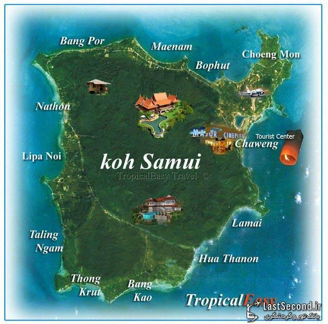 راهنمای گردشگری سامویی (تایلند)