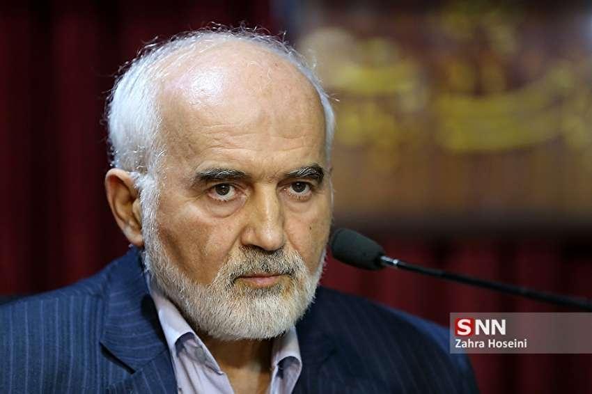 ماجرای فشار نمایندگان مجلس به وزیر برای انتصاب یک فرد فاسد ، 62 تن طلا و 18 میلیارد دلار را در مقطع کوتاه به تاراج دادند