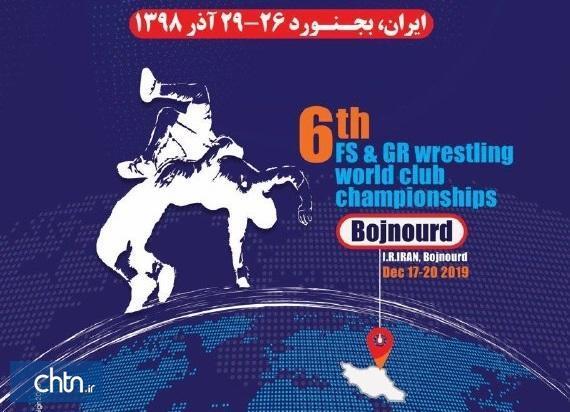 برگزاری تورهای گردشگری برای مهمانان داخلی و خارجی مسابقات کشتی جام باشگاه های دنیا در خراسان شمالی