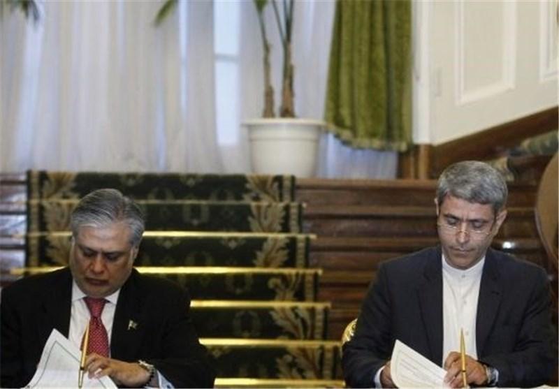 ایران اساسنامه بانک توسعه زیرساخت آسیا را امضا کرد