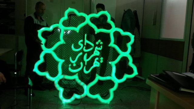 نامه هاشمی به حناچی در مورد حساب های درآمد و هزینه شهرداری