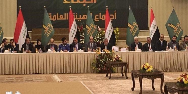 ائتلاف البناء رئیس جمهور عراق را به نقض قوانین متهم کرد