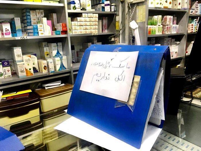 پلمپ 18 داروخانه به دلیل گرانفروشی ماسک در کشور