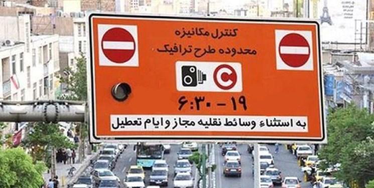برنامه شهرداری برای رزروی شدن طرح ترافیک
