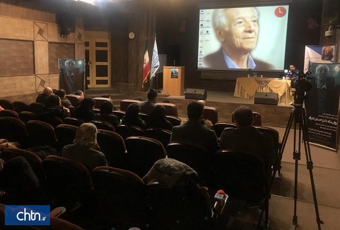 نکوداشت مقام علمی و فرهنگی استاد احسان اشراقی در قزوین
