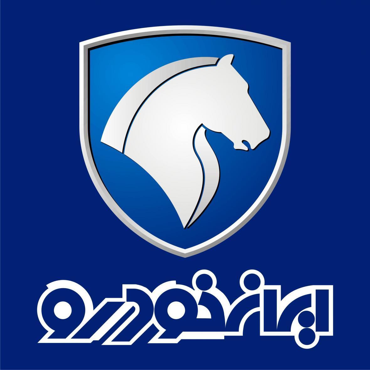 پیش فروش ایران خودرو از امروز آغاز شد