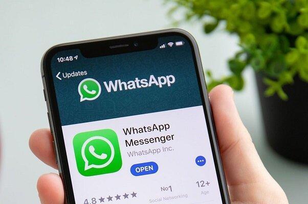 قابلیت پرداخت آنلاین واتس اپ در برزیل متوقف شد