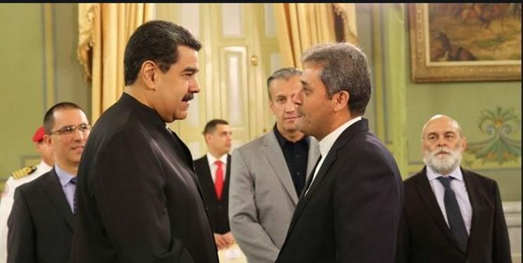 سفیر ایران: ایران و ونزوئلا بر حق تجارت آزاد تاکید کردند