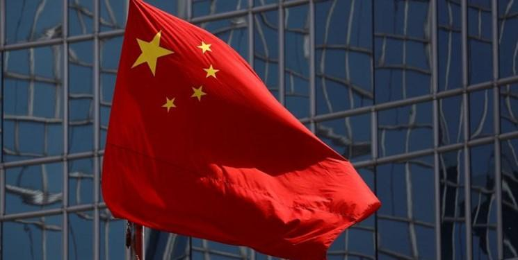 چین یک تبعه استرالیایی را به اعدام محکوم کرد