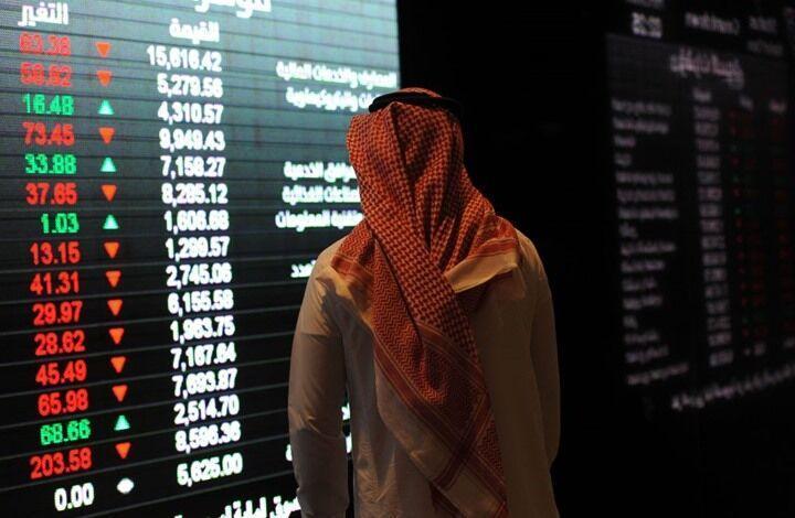 خبرنگاران افت شاخص اصلی بورس کشورهای عربی منطقه خلیج فارس