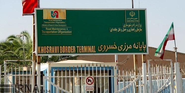 سفارت ایران در بغداد: آماده بازگشایی گذرگاههای زمینی با عراق هستیم