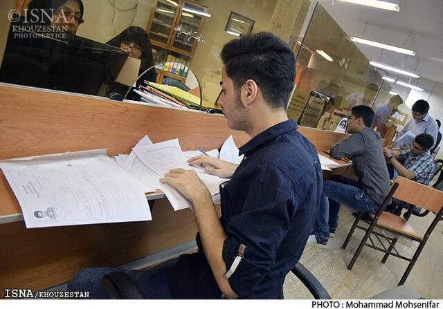 پرداخت وام حمایتی به دانشجویان در شرایط کرونایی