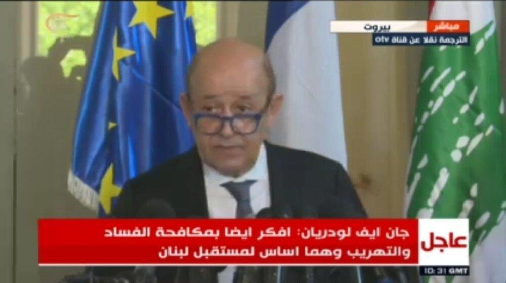 پیشنهاد وزیر خارجه فرانسه برای خروج لبنان از بحران