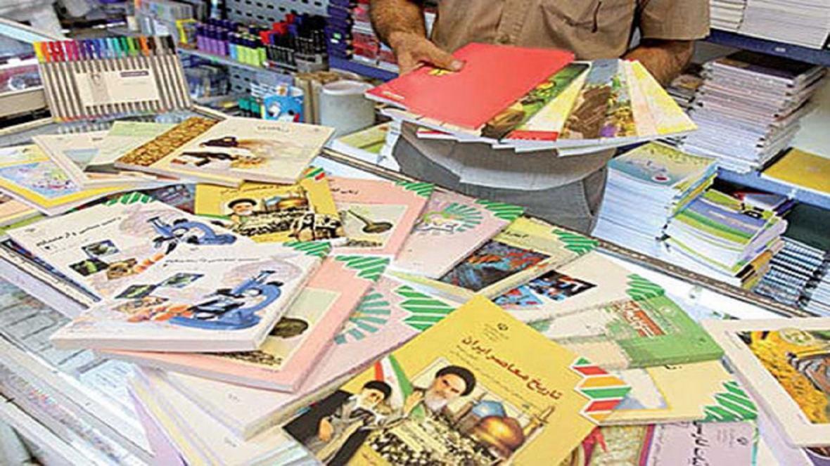 30 هزار دانش آموز لرستانی هنوز برای دریافت کتاب درسی ثبت نام نکرده اند