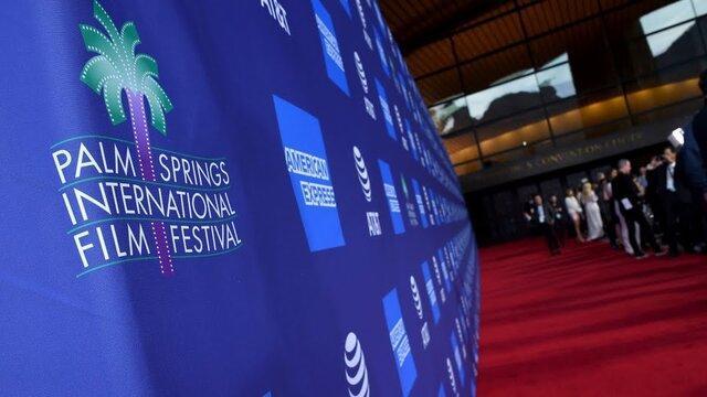 جشنواره پالم اسپرینگز 2021 هم لغو شد