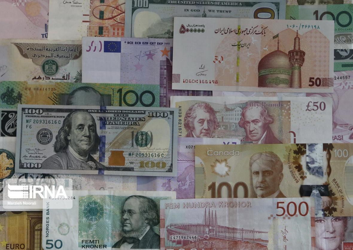 خبرنگاران نرخ رسمی 22 ارز افزایش یافت