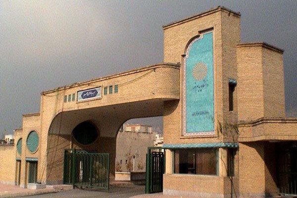 پذیرش دانشجو در 124 رشته در دانشگاه پیغام نور استان تهران
