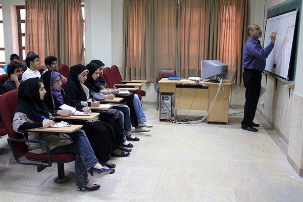 دانشگاه آزاد استان تهران قطب بندی می گردد