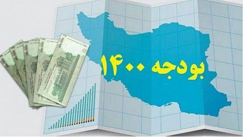 اصلاح ساختار بودجه 1400