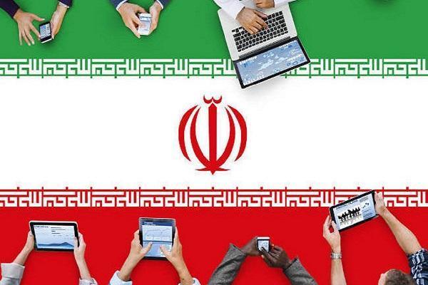 آخرین رتبه بندی سرعت اینترنت جهانی اعلام شد، ایران با سقوط روبرو است
