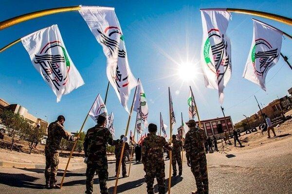 نیروهای حشد شعبی قهرمانانِ نبرد با تروریسمِ تکفیری هستند