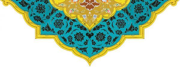 غزل شماره 244 حافظ: معاشران گره از زلف یار باز کنید