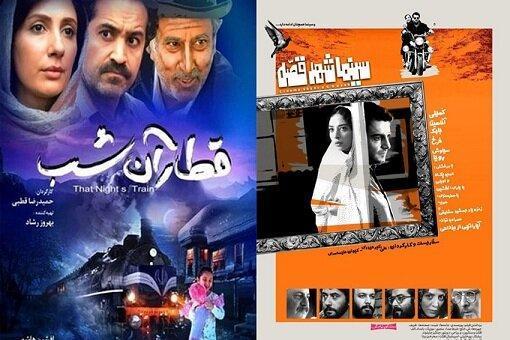 قطار آن شب و سینما شهر قصه در جشنواره دهلی نو