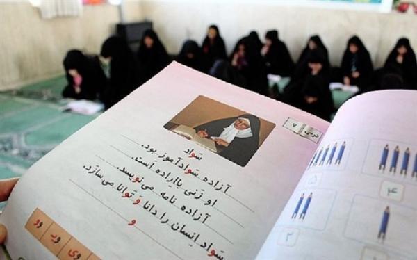 رشد 100 درصدی باسوادی زنان در انقلاب اسلامی