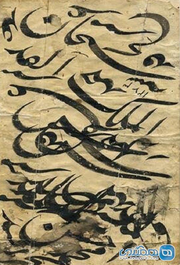 اعلام ثبت ملی 33 اثر خوشنویسی از صفویه تا قاجار