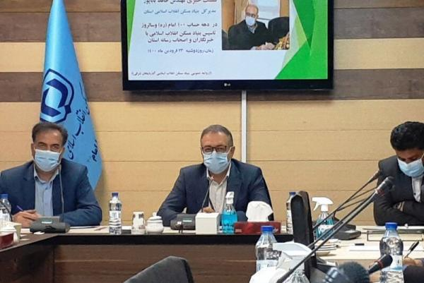 خبرنگاران 613 میلیارد تومان طرح بنیاد مسکن آذربایجان شرقی به بهره برداری می رسد