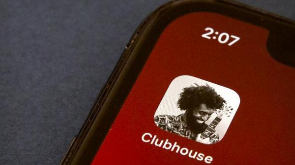 نسخه رسمی کلاب هاوس برای گوشی های اندرویدی