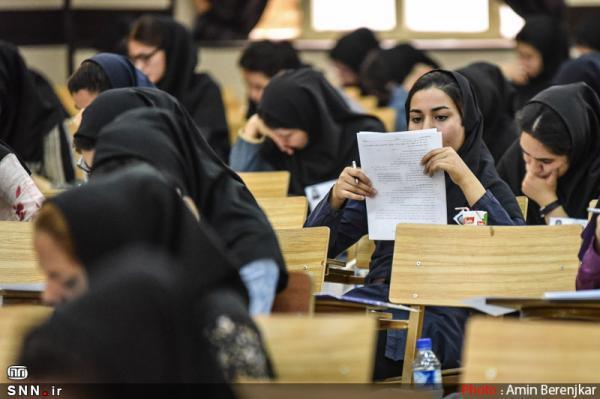 شیوه نامه پذیرش بدون آزمون استعدادهای درخشان دانشگاه تبریز منتشر شد