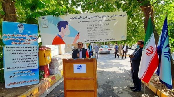 6پروژه فیبر نوری روستایی در استان البرز به بهره برداری رسید