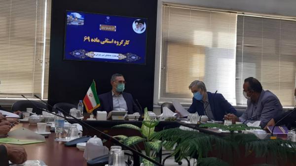 اختصاص 40هزار متر مربع از اراضی دولتی خراسان رضوی به امور عام المنفعه