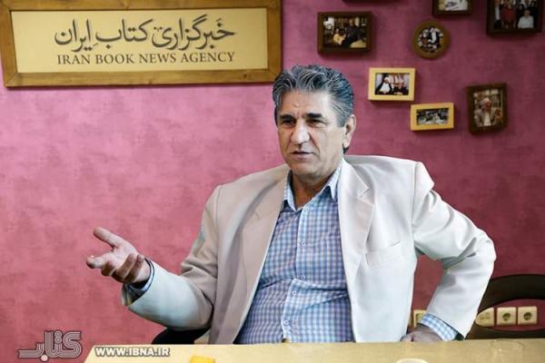 کتاب آذربایجان و شاهنامه یک کتاب مرجع است