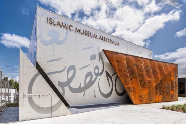 نگاه به زندگی حضرت محمد(ص) در موزه استرالیا، نوای اذان در ملبورن