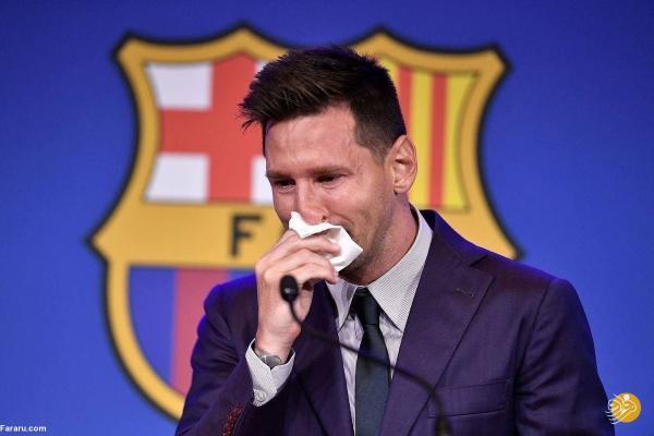 لیونل مسی در کنفرانس خداحافظی اش: اصلاً به روز جدایی از بارسلونا فکر هم نمی کردم